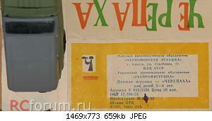 Нажмите на изображение для увеличения Название: UAZ-469-04k_новый размер.jpg Просмотров: 36 Размер:659.4 Кб ID:5850304