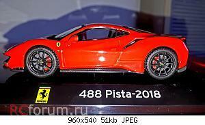 Нажмите на изображение для увеличения Название: pista6.jpg Просмотров: 30 Размер:51.2 Кб ID:5470948
