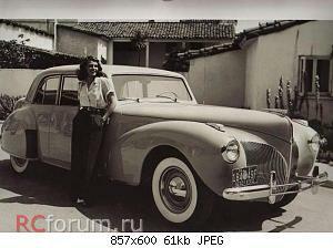 Нажмите на изображение для увеличения Название: Rita_Hayworth_and_her_1941_Lincoln_Continental..jpg Просмотров: 10 Размер:61.0 Кб ID:5497352