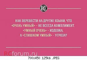 Нажмите на изображение для увеличения Название: tonkosti_01-1.jpg Просмотров: 28 Размер:124.9 Кб ID:3809363