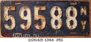 Нажмите на изображение для увеличения Название: 3033485081_7ba456a1bb_b.jpg Просмотров: 4 Размер:130.2 Кб ID:5405530