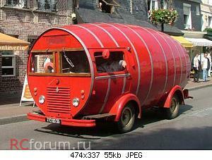 Нажмите на изображение для увеличения Название: beer-car.jpg Просмотров: 4 Размер:54.6 Кб ID:5406729