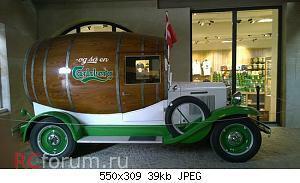 Нажмите на изображение для увеличения Название: cute-beer-car.jpg Просмотров: 5 Размер:39.3 Кб ID:5406730