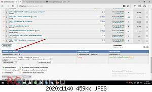 Нажмите на изображение для увеличения Название: pref1.jpg Просмотров: 71 Размер:459.1 Кб ID:3629631