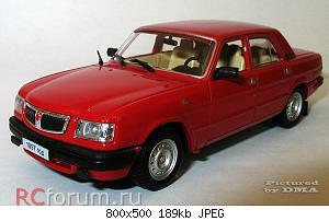 NAP-GAZ-3110-red-1.jpg