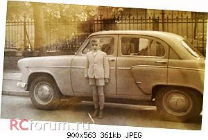 380_001 Hungary Little boy in front of car 1950's.jpg