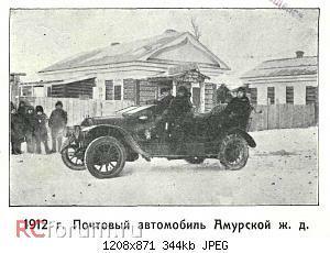 Нажмите на изображение для увеличения Название: Алексеевск.jpg Просмотров: 24 Размер:344.4 Кб ID:5609997