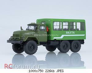 Нажмите на изображение для увеличения Название: Вахтовый автобус 32104 (Зил-131).jpg Просмотров: 16 Размер:226.1 Кб ID:5030713