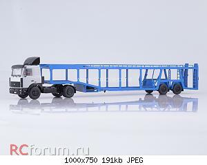 Нажмите на изображение для увеличения Название: МАЗ-5432 с полуприцепом-автовозом 934410 (А908).jpg Просмотров: 27 Размер:190.7 Кб ID:5035877