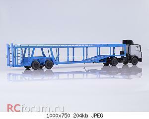 Нажмите на изображение для увеличения Название: МАЗ-5432 с полуприцепом-автовозом 934410 (А908)_.jpg Просмотров: 21 Размер:204.4 Кб ID:5035878