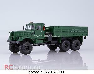 Нажмите на изображение для увеличения Название: КРАЗ-255Б1 бортовой1.jpg Просмотров: 28 Размер:238.2 Кб ID:5035879