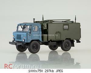 Нажмите на изображение для увеличения Название: Командно-штабная машина КШМ Р-142Н (66).jpg Просмотров: 15 Размер:296.9 Кб ID:5043829