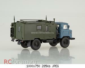 Нажмите на изображение для увеличения Название: Командно-штабная машина КШМ Р-142Н (66)_.jpg Просмотров: 9 Размер:285.1 Кб ID:5043830
