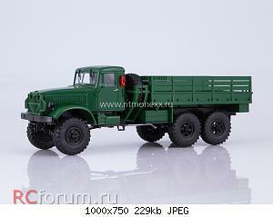 Нажмите на изображение для увеличения Название: КРАЗ-214 бортовой.jpg Просмотров: 15 Размер:228.7 Кб ID:5051847