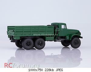 Нажмите на изображение для увеличения Название: КРАЗ-214 бортовой_.jpg Просмотров: 12 Размер:227.6 Кб ID:5051848