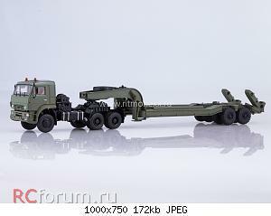 Нажмите на изображение для увеличения Название: КАМАЗ-65225 с полуприцепом ЧМЗАП-5247Г.jpg Просмотров: 20 Размер:172.3 Кб ID:5051849