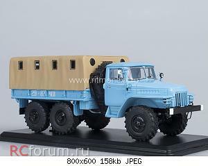 Нажмите на изображение для увеличения Название: Миасский грузовик 375Д бортовой с тентом (голубой).jpeg Просмотров: 8 Размер:157.5 Кб ID:5067051