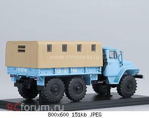 Нажмите на изображение для увеличения Название: Миасский грузовик 375Д бортовой с тентом (голубой)_.jpeg Просмотров: 5 Размер:151.1 Кб ID:5067052