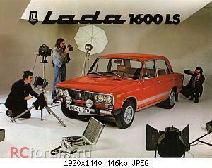 Нажмите на изображение для увеличения Название: lada1600.jpg Просмотров: 62 Размер:446.2 Кб ID:5647021