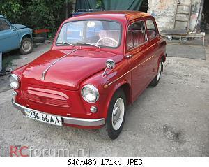 Нажмите на изображение для увеличения Название: zaz-965-jalta-1967-g.jpeg Просмотров: 53 Размер:171.3 Кб ID:1964899