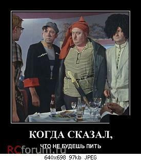 Нажмите на изображение для увеличения Название: 1534874770_svezhie-demotivatory_xaxa-net.ru-29.jpg Просмотров: 18 Размер:97.4 Кб ID:5354054