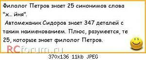Нажмите на изображение для увеличения Название: скачанные файлы.jpg Просмотров: 16 Размер:10.9 Кб ID:3809357