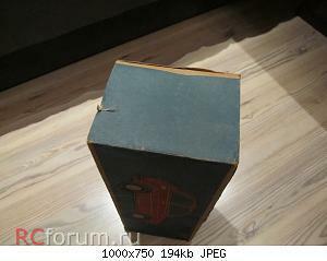 Нажмите на изображение для увеличения Название: 035f5f457414dada90815cveb39dd1aa3.jpg Просмотров: 7 Размер:194.4 Кб ID:5563873
