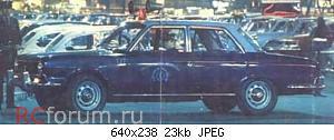 Нажмите на изображение для увеличения Название: torino_patrullero_federal.jpg Просмотров: 16 Размер:23.2 Кб ID:5580580
