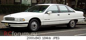Нажмите на изображение для увеличения Название: 1991 Caprice Classic (02).jpg Просмотров: 8 Размер:183.6 Кб ID:5764967