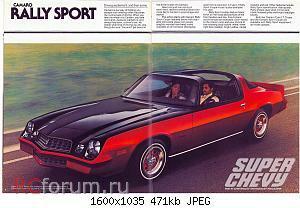 Нажмите на изображение для увеличения Название: sucp-1212w-03-1978-camaro-slaes-brochure-.jpg Просмотров: 8 Размер:471.4 Кб ID:5195351