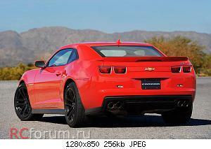 Нажмите на изображение для увеличения Название: 2012 Camaro ZL1 (01a).jpg Просмотров: 5 Размер:256.1 Кб ID:5206075