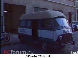 Нажмите на изображение для увеличения Название: renaullt estafette police.jpg Просмотров: 6 Размер:20.8 Кб ID:5302671