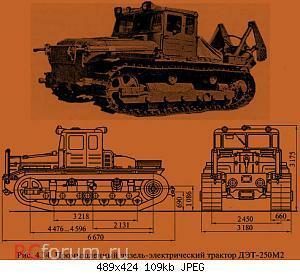 Нажмите на изображение для увеличения Название: DET-250_sizes.jpg Просмотров: 146 Размер:109.0 Кб ID:3626512
