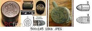 Нажмите на изображение для увеличения Название: 94f93c3a999d70ac8bec776a036b31e3_500_0_0.jpg Просмотров: 16 Размер:17.9 Кб ID:3809964
