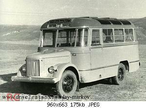 Нажмите на изображение для увеличения Название: Опытный автобус ПАЗ-671А,.jpg Просмотров: 81 Размер:175.3 Кб ID:4682324