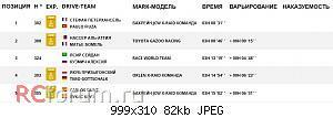 Нажмите на изображение для увеличения Название: 9.1.jpg Просмотров: 22 Размер:81.9 Кб ID:5607094