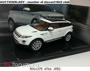 Dealer 2011 Range Rover Evoque White.jpg