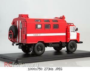 Нажмите на изображение для увеличения Название: Кунг К-66, пожарный_.jpg Просмотров: 10 Размер:273.1 Кб ID:5542974