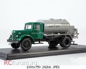 Нажмите на изображение для увеличения Название: Автогудронатор Д-164А (МАЗ-200).jpg Просмотров: 12 Размер:241.8 Кб ID:5542977