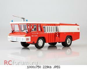 Нажмите на изображение для увеличения Название: Пожарный автомобиль АЦ-40-163.jpg Просмотров: 18 Размер:229.4 Кб ID:5552006