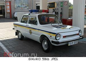 Нажмите на изображение для увеличения Название: zaz_police.jpg Просмотров: 19 Размер:57.8 Кб ID:3837868