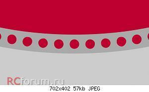 Нажмите на изображение для увеличения Название: 8.jpg Просмотров: 0 Размер:56.9 Кб ID:5175109