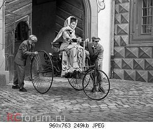 Нажмите на изображение для увеличения Название: 00.bertha_Benz_Motorwagen.jpg Просмотров: 43 Размер:249.2 Кб ID:3325184