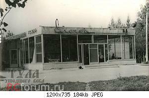 Нажмите на изображение для увеличения Название: сентябрь 1970 Елочка.jpg Просмотров: 34 Размер:183.5 Кб ID:3966071