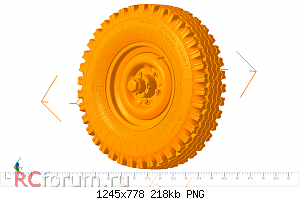 Нажмите на изображение для увеличения Название: shina_disk_most_3 - шина, диск(тонкий), мост.png Просмотров: 34 Размер:218.1 Кб ID:5412375