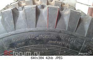 Нажмите на изображение для увеличения Название: 101а.JPG Просмотров: 14 Размер:42.2 Кб ID:5412645