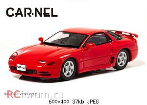 Mitsubishi GTO Twin Turbo (Z16A) (1993) red Car-Nel (1).jpg