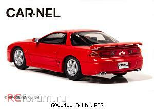 Mitsubishi GTO Twin Turbo (Z16A) (1993) red Car-Nel (2).jpg