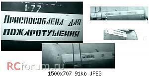 Нажмите на изображение для увеличения Название: samples.jpg Просмотров: 115 Размер:90.9 Кб ID:5374127