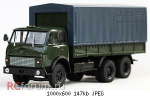 Нажмите на изображение для увеличения Название: NAP-MAZ-516B-tent-green 77-80.jpg Просмотров: 30 Размер:147.4 Кб ID:3125050